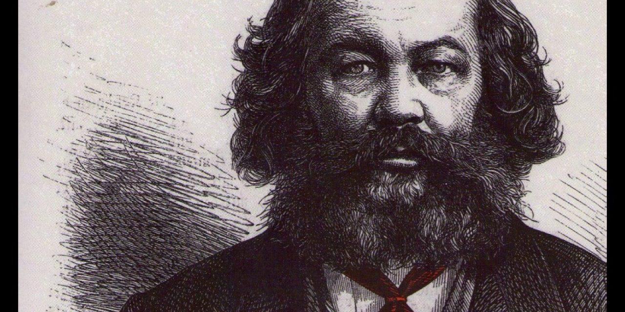 Μια βιογραφία του Μιχαήλ Μπακούνιν
