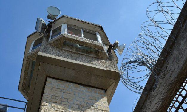 Ρουβίκωνας: Για τον θάνατο κρατούμενης στις γυναικείες φυλακές Ελαιώνα Θηβών