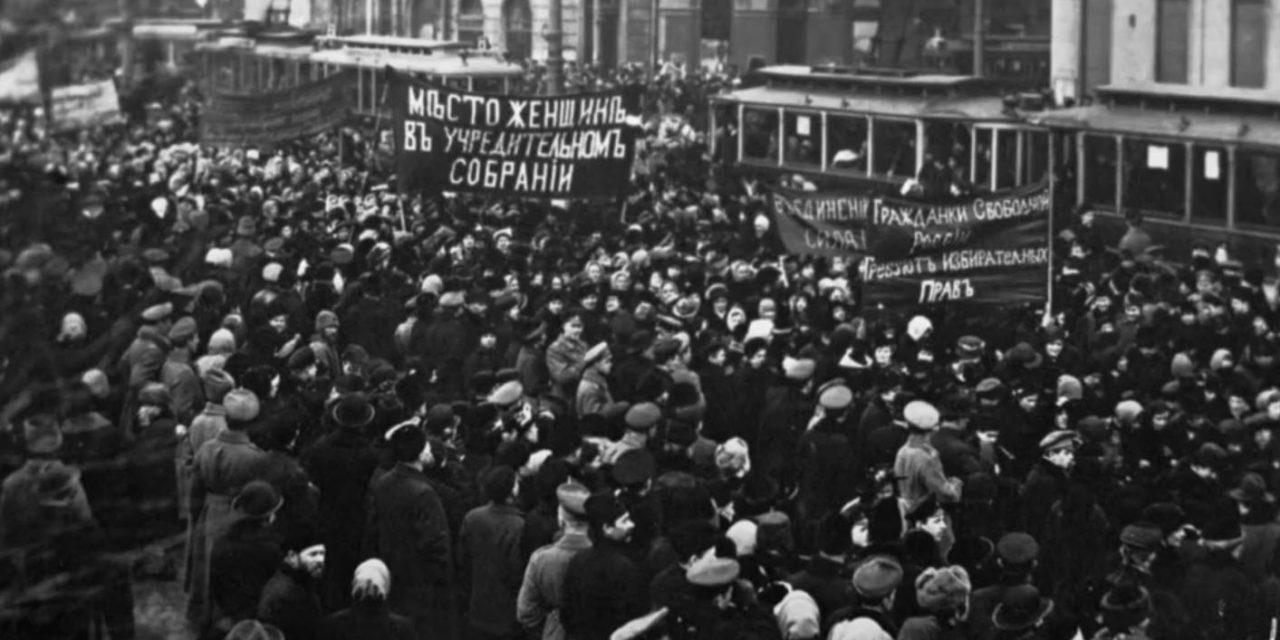 Η ρωσική επανάσταση όπως δεν την ξέραμε – Ενας χρόνος απο το διεθνές συνέδριο (Νομική Αθήνας, 12-14 Απριλίου 2019)