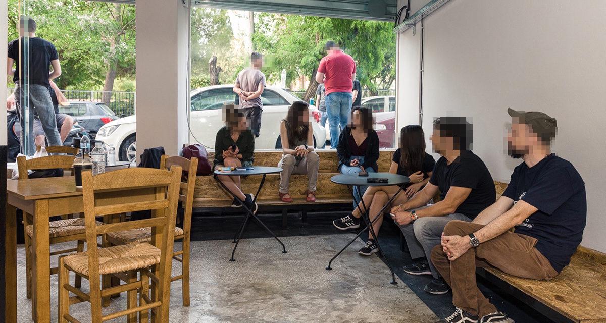 Ρουβίκωνας: Το Κοινωνικό Κέντρο Σκοπευτήριο στην Καισαριανή ανοίγει τις πόρτες του