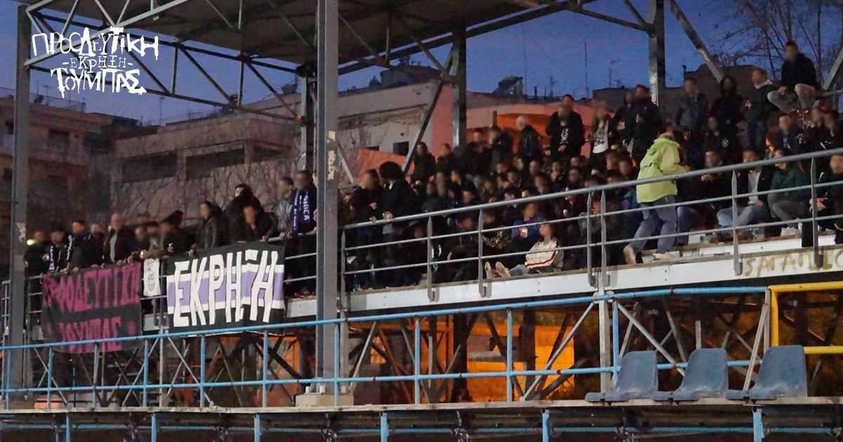 Κορονοϊός και ποδόσφαιρο: Η επιβίωση του ισχυρού, ο αφανισμός του αδύναμου και η ευκαιρία(;) του αθλήματος
