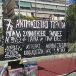 Θεσσαλονίκη: Ανταπόκριση από το 7ο Αντιφασιστικό Τουρνουά