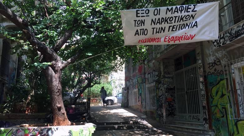 Αναρχική Ομοσπονδία: Αλληλεγγύη στα μέλη του Ρουβίκωνα Ν. Ματαράγκα και Γ. Καλαϊτζίδη