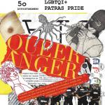5ο Patras Pride: Queer Solidarity & Liberation