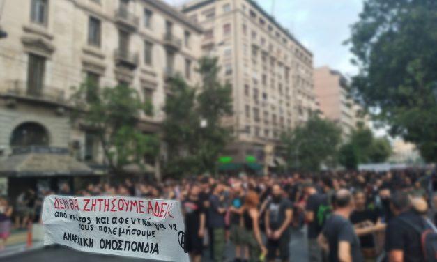 Ενημέρωση και βίντεο απο την πορεία ενάντια στον χουντικό νόμο απαγόρευσης των διαδηλώσεων – Αθήνα 7/7/2020