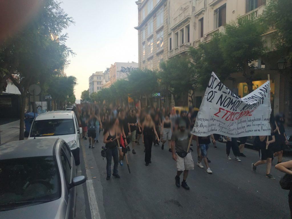 Η πορεία ενάντια στην ποινικοποίηση των διαδηλώσεων στην οδό Βενιζέλου