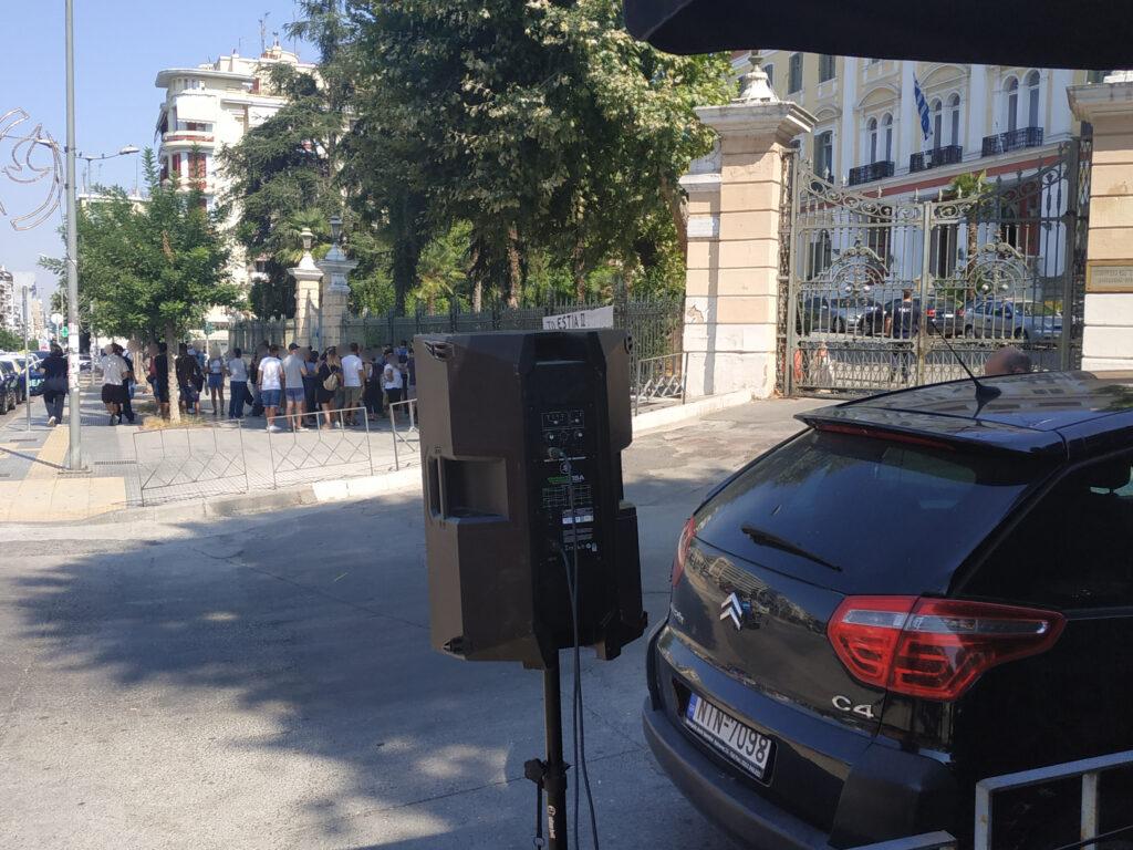 Στάση εργασίας & συγκέντρωση εργαζομένων σε ΜΚΟ στη Θεσσαλονίκη