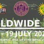 Βίντεο από τις Παγκόσμιες Ημέρες Δράσεων Αλληλεγγύης στη Ροζάβα – 18 & 19 Ιουλίου 2020