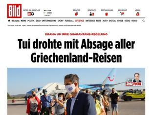Κορονοϊός: Η TUI απειλεί, ο Μητσοτάκης υπακούει-Τουρισμός vs Δημόσια Υγεία, σημειώσατε 1