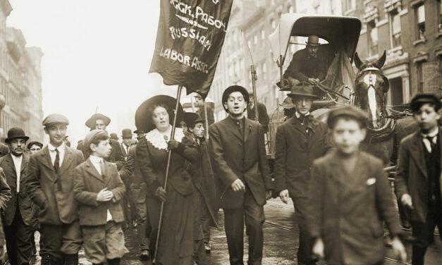 Το αναρχοσυνδικαλιστικό κίνημα στη Ρωσική Επανάσταση