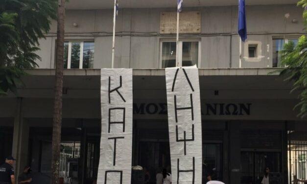 Κατάληψη του Δημαρχείου Χανίων από αλληλέγγυους στην Rosa Nera : Πρώτο κείμενο