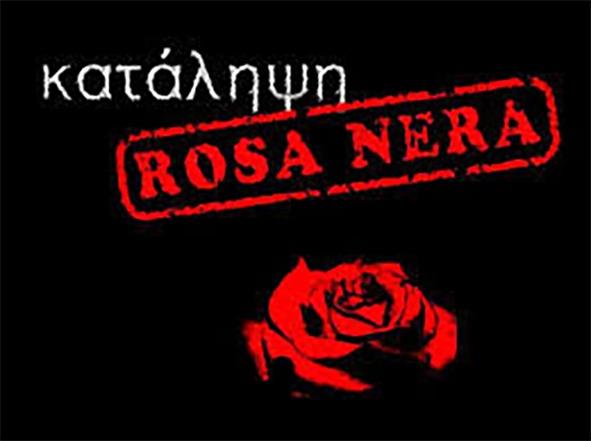Αλληλεγγύη στην κατάληψη Rosa Nera