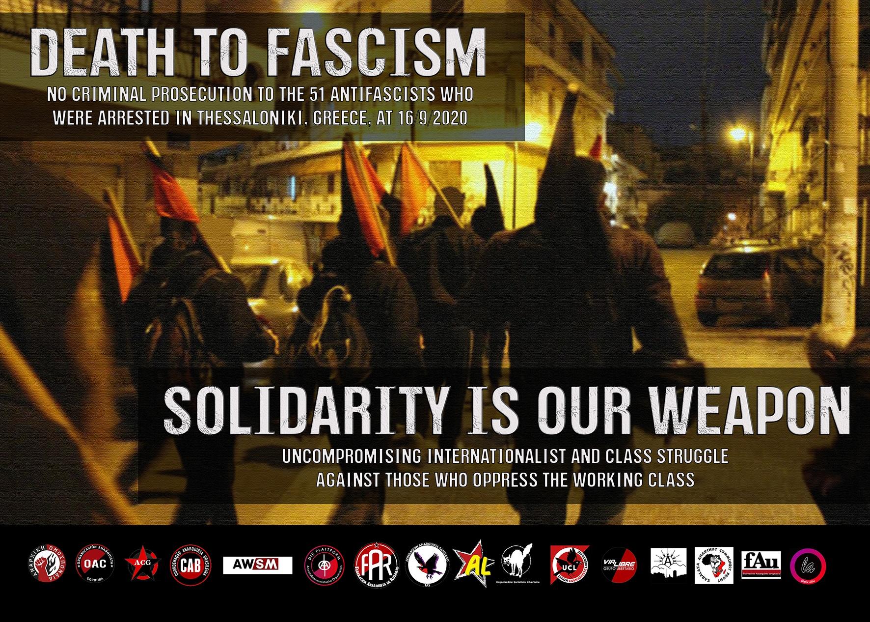 Αλληλεγγύη στους 51 αντιφασίστες/στριες της Θεσσαλονίκης