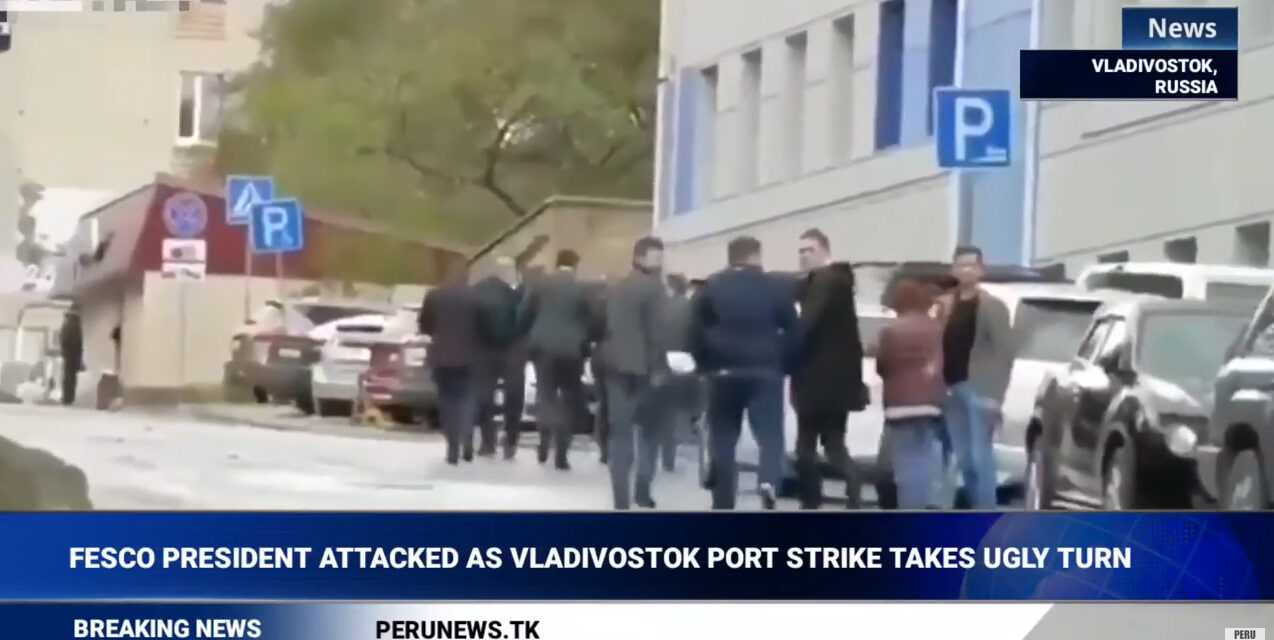 Απεργιακό κρανοβρόχι στο Βλαδιβοστόκ