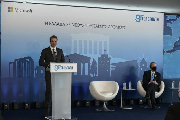 Ελλάδα, χώρα του ήλιου και του cloud της Microsoft