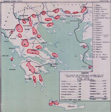 H Αναρχική συμμετοχή στον Ελληνικό Εμφύλιο Πόλεμο το 1947.