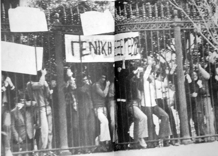 Η δράση των Αναρχικών στο Πολυτεχνείο 1973