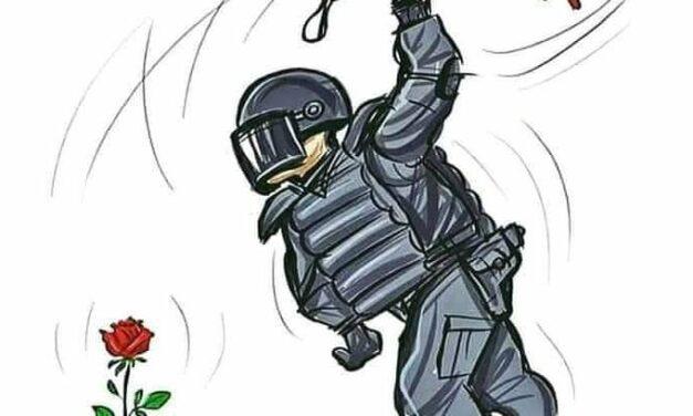 Τα λουλούδια κι ο φόβος του Δεκέμβρη