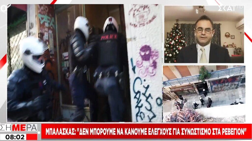 """Ο """"πόνος"""" του Μπαλάσκα για την αστυνομία αυτά τα Χριστούγεννα"""