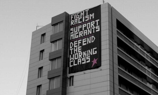 Λευκωσία   Δράσεις αλληλεγγύης στους μετανάστες