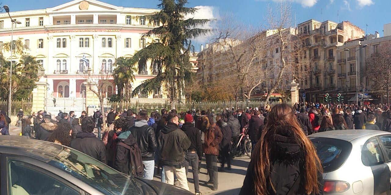 Πανεκπαιδευτικό Συλλαλητήριο: Η Θεσσαλονίκη κέρδισε τον δρόμο (video & photos)