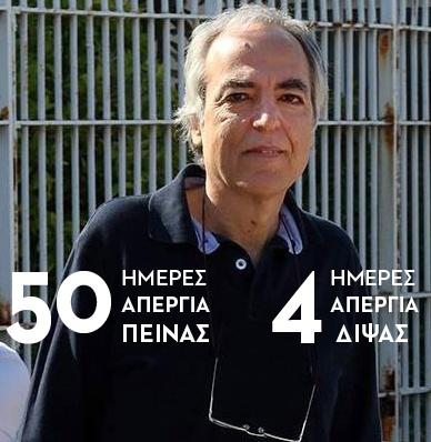 Εξώδικο Κούρτοβικ σε πέντε τηλεοπτικά κανάλια για την υπόθεση Κουφοντίνα