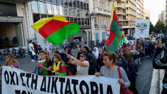 Ανακοίνωση του Πολιτιστικού Κέντρου Κουρδιστάν