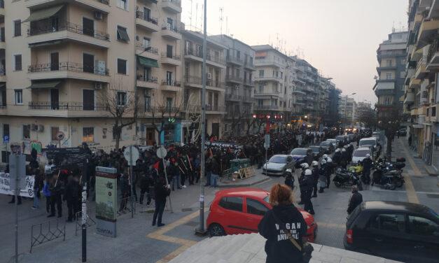 Θεσσαλονίκη | Μαζική πορεία αλληλεγγύης στον Δ. Κουφοντίνα (photos & vid)