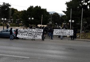 Αγ. Παρασκευή   Συγκέντρωση και πορεία γειτονιάς για τον Δ. Κουφοντίνα
