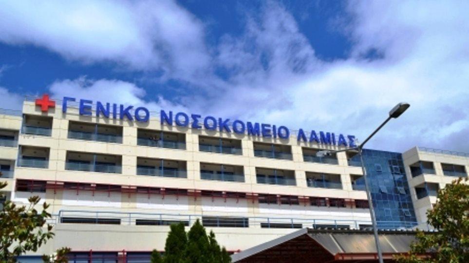 Οι ιατροί και το νοσηλευτικό προσωπικό του νοσοκομείου Λαμίας αντιστέκεται στην εντολή βασανισμού του απεργού πείνας