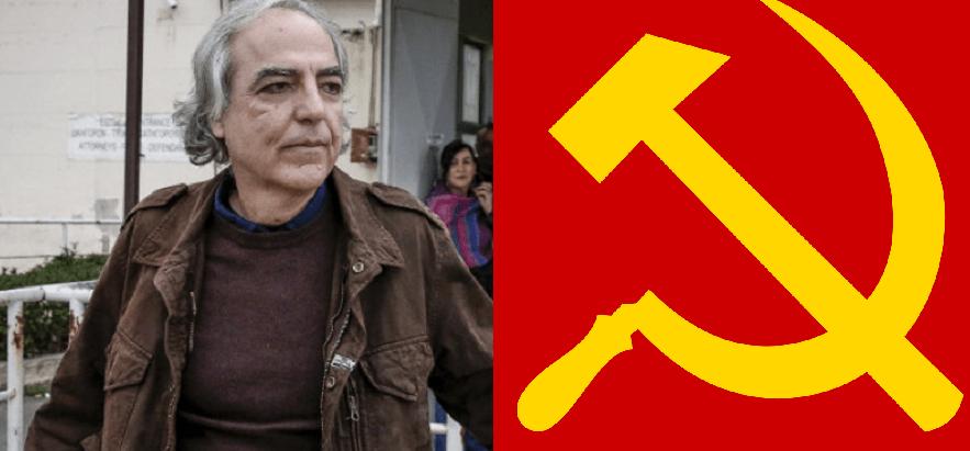 Αριστερά και απεργία πείνας του Δημήτρη Κουφοντίνα: Καθείς τίθεται προ των ευθυνών του και κρίνεται αναλόγως
