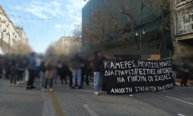 Συγκέντρωση αλληλεγγύης Ευελπίδων 11/2, κτίριο 16, στις 11:00