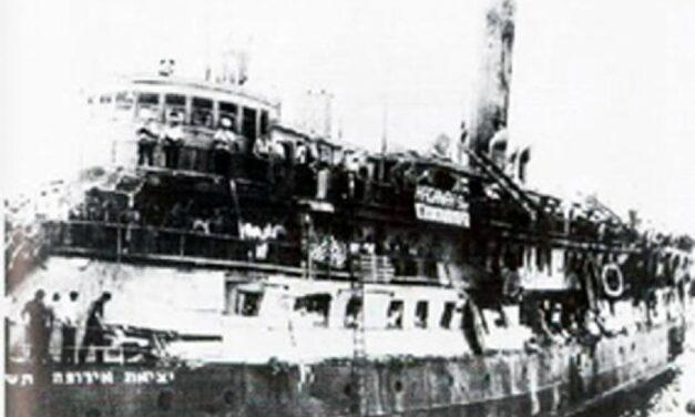 79 χρόνια από τη βύθιση του Στρούμα