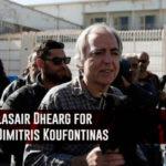 Ιρλανδία   Μήνυμα αλληλεγγύης από την Lasair Dhearg προς τον απεργό Δ. Κουφοντίνα