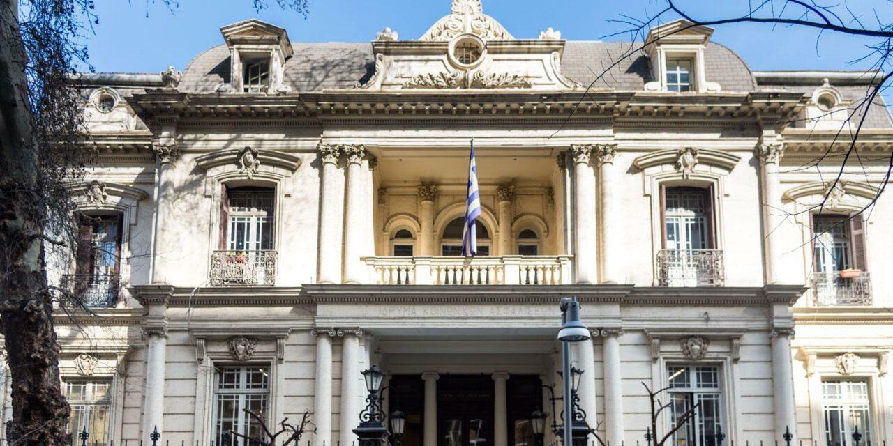 Μια οφειλόμενη απάντηση ως προς έναν ξεπλυματία και κακοποιητή του ονόματος του Κρατικού Ωδείου Θεσσαλονίκης