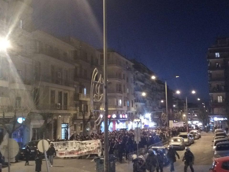 Θεσσαλονίκη   Η πορεία αλληλεγγύης στον Δ. Κουφοντίνα έχει ξεκινήσει