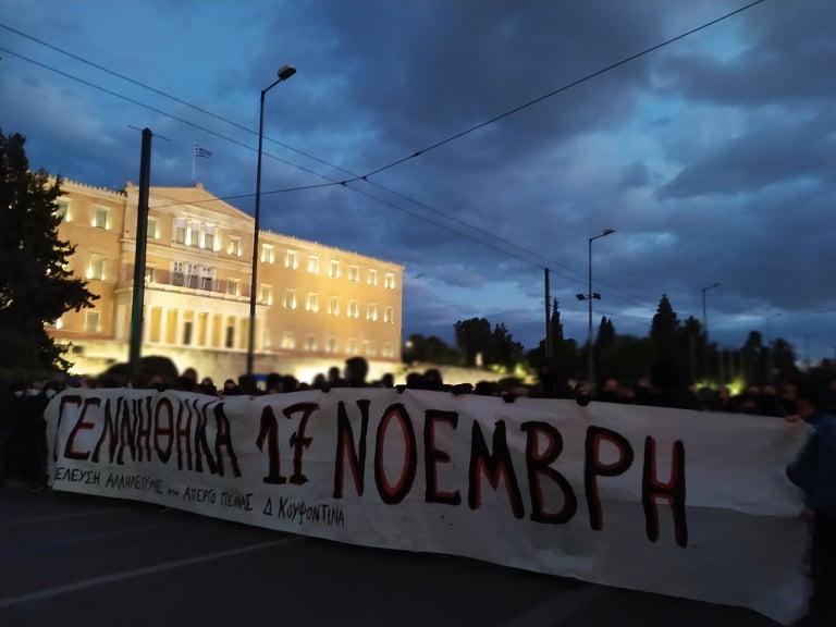 Αθήνα   Συγκέντρωση στο Σύνταγμα σε ένδειξη αλληλεγγύης στον Δ. Κουφοντίνα