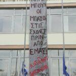 Κατάληψη της πρυτανείας Ιωαννίνων από φοιτητές