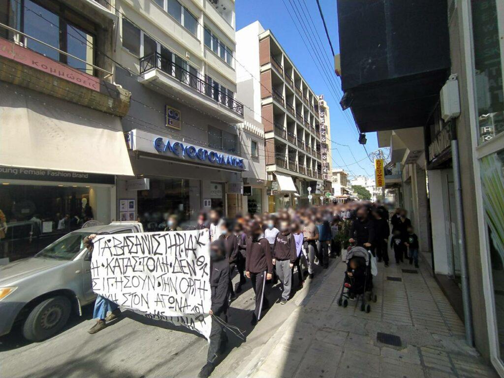 Ηράκλειο   Πορεία αλληλεγγύης στον αγωνιστή απεργό πείνας Δημήτρη Κουφοντίνα