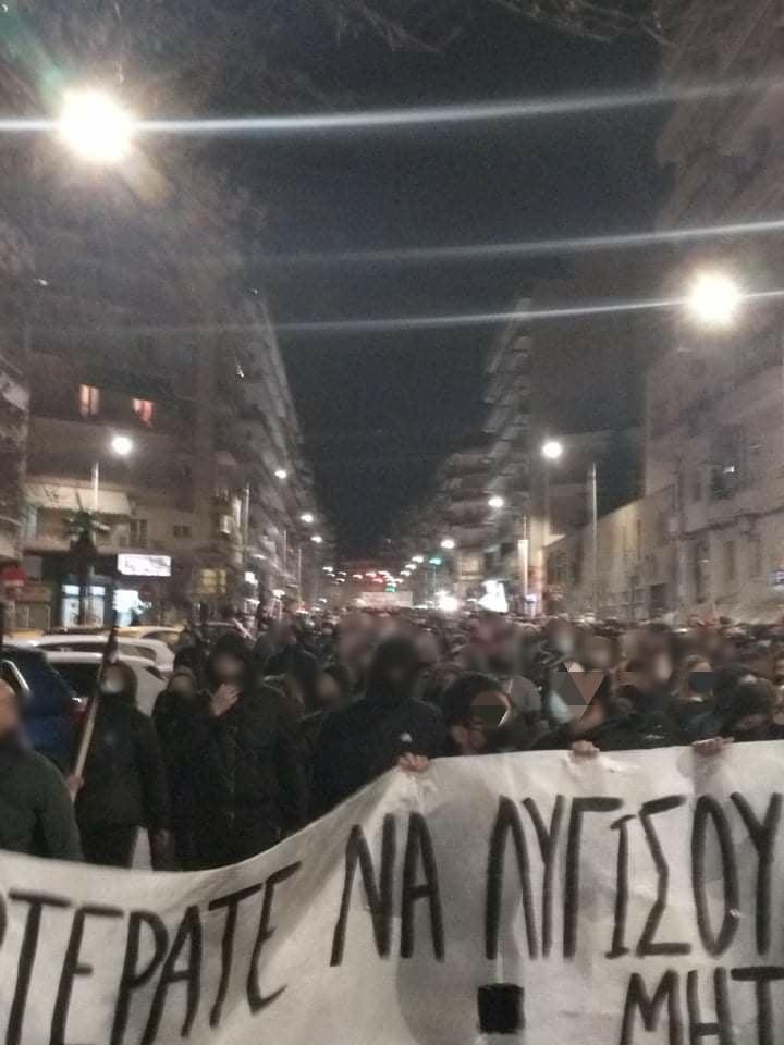 Θεσσαλονίκη   Η πορεία αλληλεγγύης στον Δ. Κουφοντίνα ολοκληρώθηκε. Η πορεία αλληλεγγύης στον αγωνιστή Δ. Κουφοντίνα ολοκληρώθηκε.