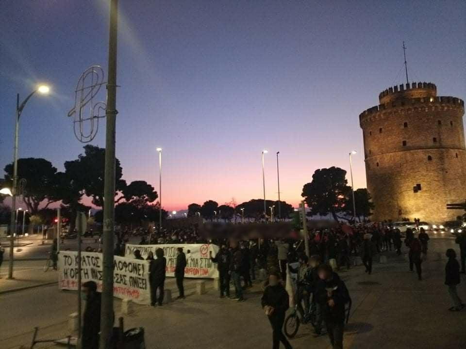 Θεσσαλονίκη   Η πορεία αλληλεγγύης στον Δ. Κουφοντίνα έχει ξεκινήσει Η πορεία από τον Λευκό Πύργο ξεκίνησε πριν λίγη ώρα.