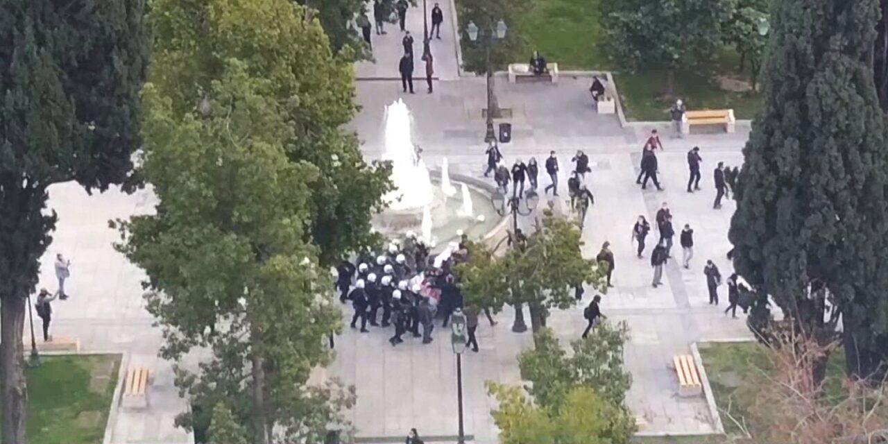 [Πανοραμικό βίντεο] Τι πραγματικά συνέβη σήμερα στην πλατεία Συντάγματος (Κουφοντίνας)