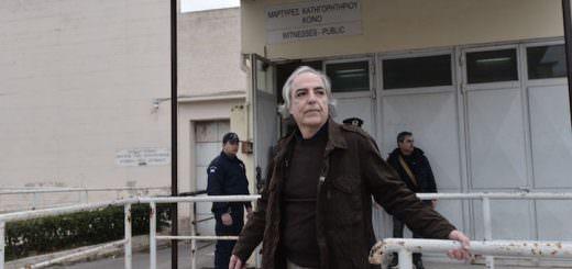 Η ΝΔ συγκαλύπτει παιδοβιαστές και δολοφονεί αγωνιστές | Ελευθεριακή συλλογικότητα Άγρια Νέδα