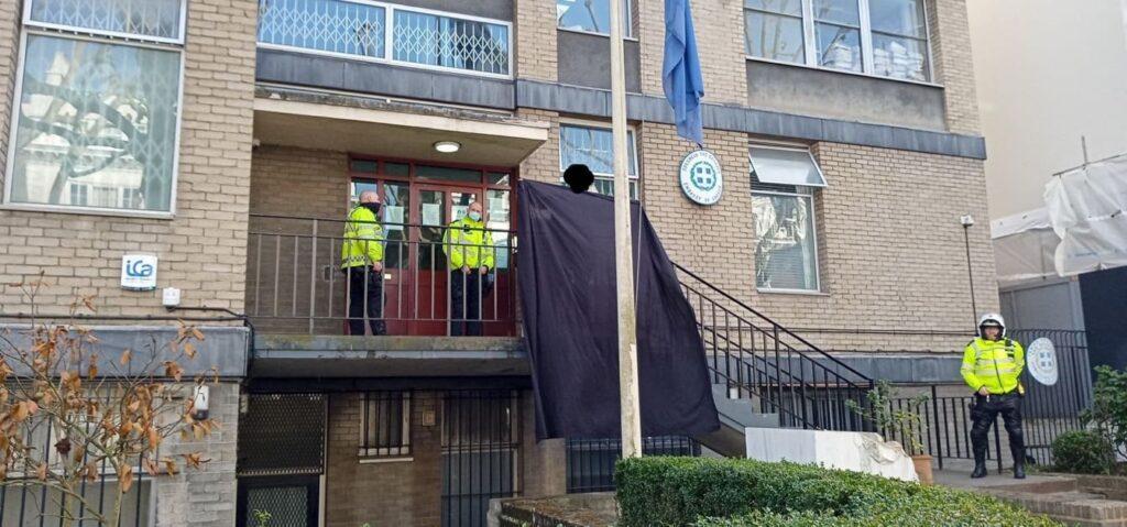 Λονδίνο   Παρέμβαση αναρχικών στην Ελληνική Πρεσβεία