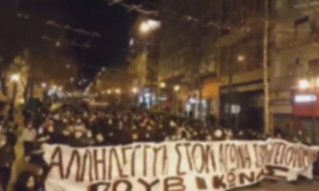 Ρουβίκωνας, Ημερολόγιο δράσης Δεκέμβρης 2020 – Μάρτης 2021 (Video)