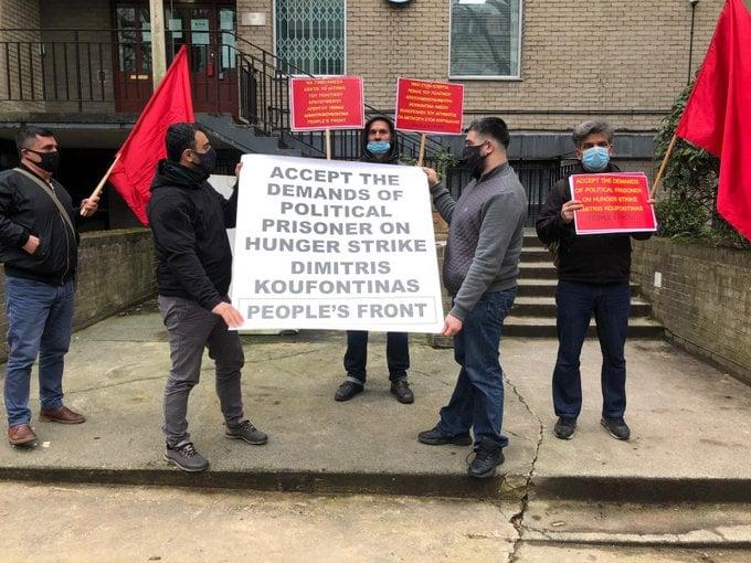 Λονδίνο   Παρέμβαση έξω από την Ελληνική Πρεσβεία για τον Δ. Κουφοντίνα