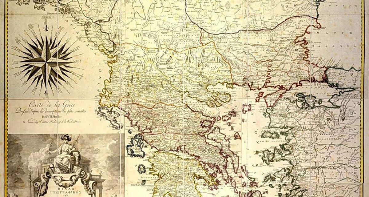 Ο χάρτης της ουτοπίας