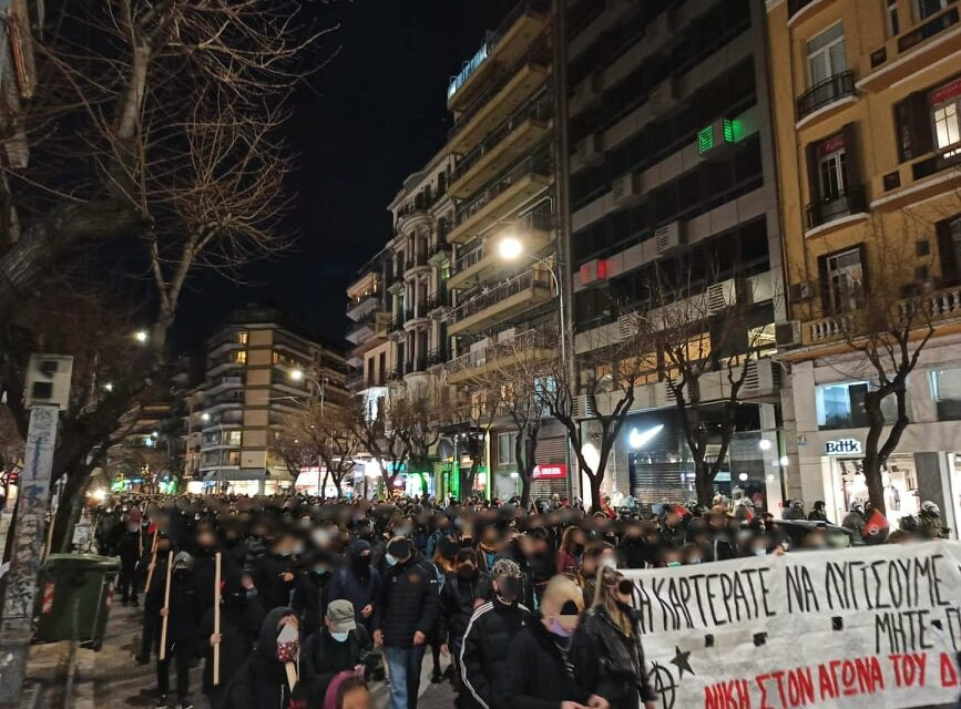 Συγκέντρωση αλληλεγγύης στον απεργό πείνας Δ. Κουφοντίνα: Τετάρτη 3/3, 18:00, άγαλμα Βενιζέλου [Θεσσαλονίκη]