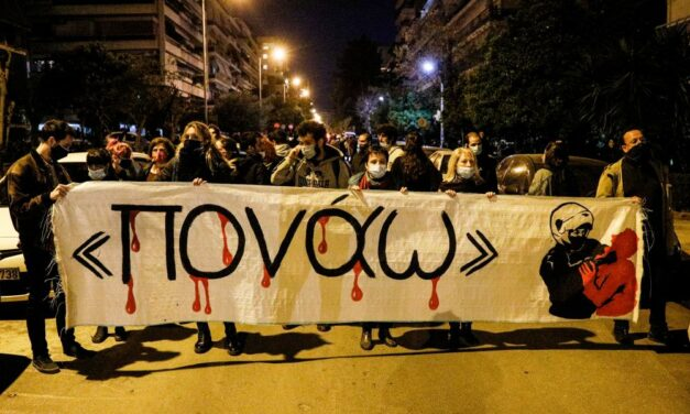 About the police abduction and torture of the Greek anarchist Aris Papazacharoudakis – Multilingual (ENG-ITA-FRA-ESP-GER)
