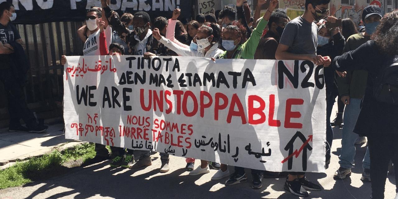 Αθήνα | Ενημέρωση από την πορεία γειτονιάς που κάλεσε η Κατάληψη Προσφύγων/Μεταναστών Νοταρά 26 (photos)